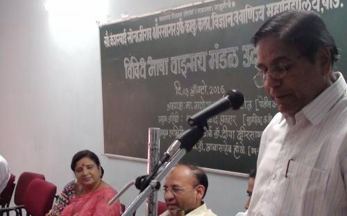 Shri Sajjad Akhtar Renowned Poet Guiding the students .